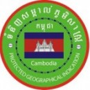 Protected Geographical Indication (PGI) - Logo