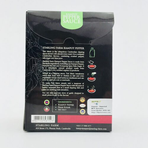 Tuk Meric - Traditional Blend Of Spices