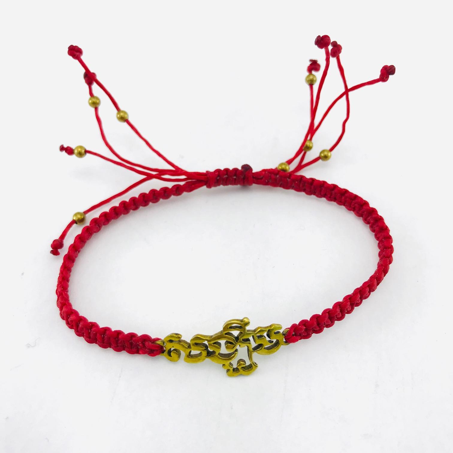 Le Bracelet Espoir - Laiton Recyclé - Rouge